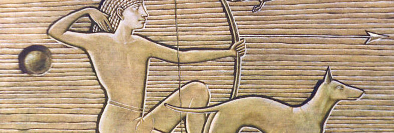 """""""Hunting Egypt"""" (ancient hunting)    (Cat N° 5469)"""