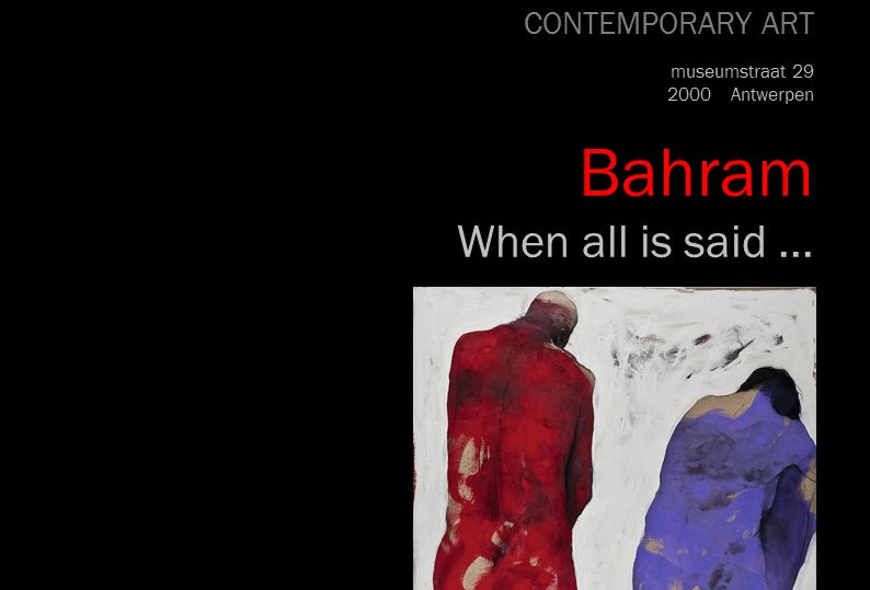 Bahram - When all is said - 2014