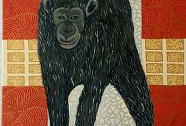 Affe unter fremden Bäumen    (Cat N° 6388)