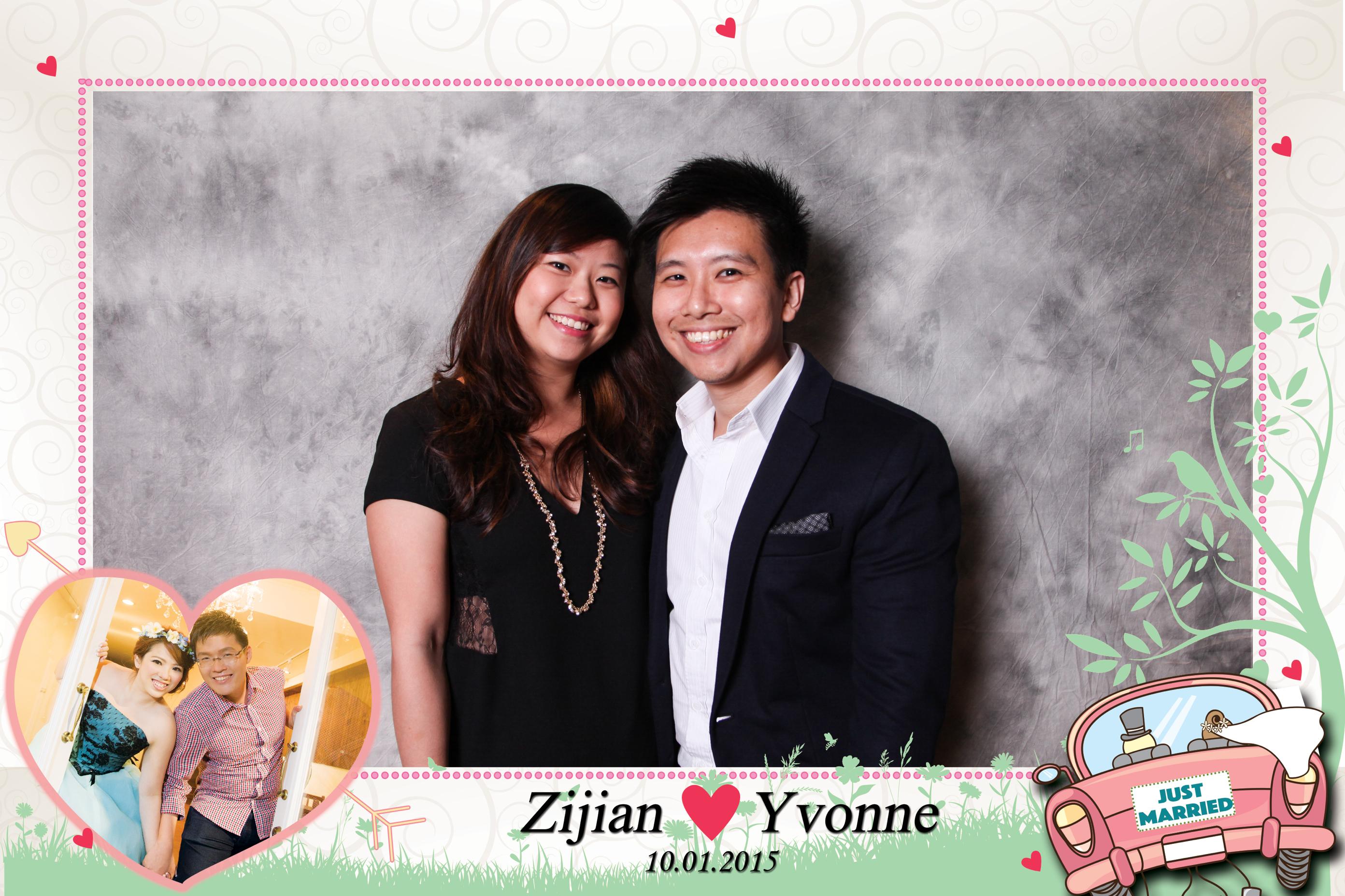 20150110 Zijian & Yvonne