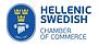 hellenic-swedish-chamber-of-commerce-log