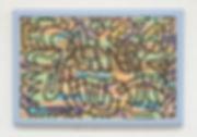 Espejos Convincentes - 80dpi-15.jpg