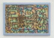 Espejos Convincentes - 80dpi-20.jpg