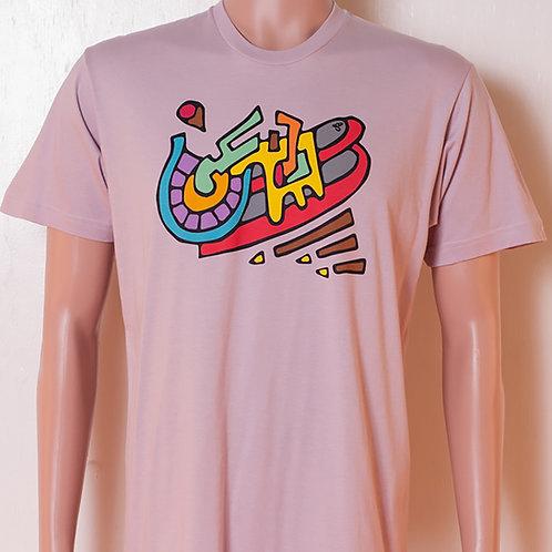 Mens - T-shirt - Comida para los pensamientos