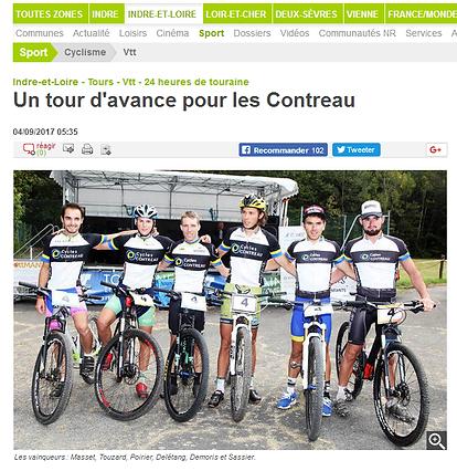 Les vainqueurs des 24h Touraine VTT 2017