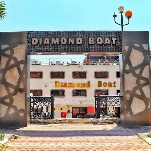 مركب دايموند-diamond-boat.jpg