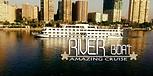 RIVER BOAT مركب ريفر.png