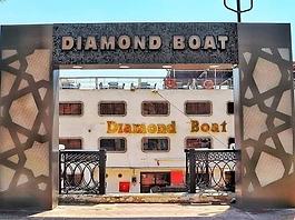 مركب دايموند diamond boat.png