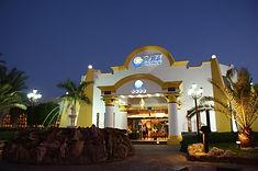 فندق جافى ريزورت شرم الشيخ.jpg