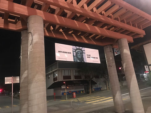 Buchanan Mall Stop Asian Hate Sign.heic