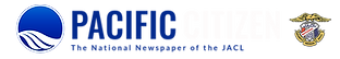 Logo for the Pacific Citizen, newspaper of the National JACL