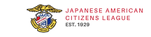 Logo for the National Japanese American Citizens League