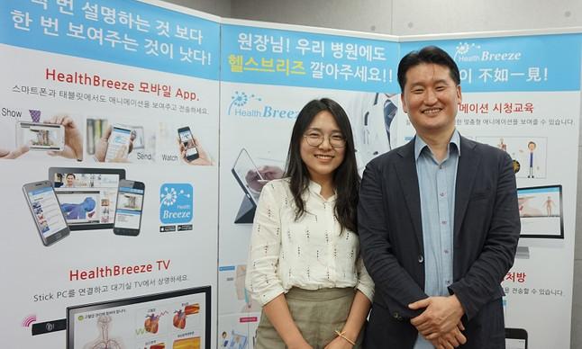 [뉴스] 의료교육용 애니메이션 '헬스브리즈'