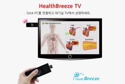 HealthBreeze TV-1