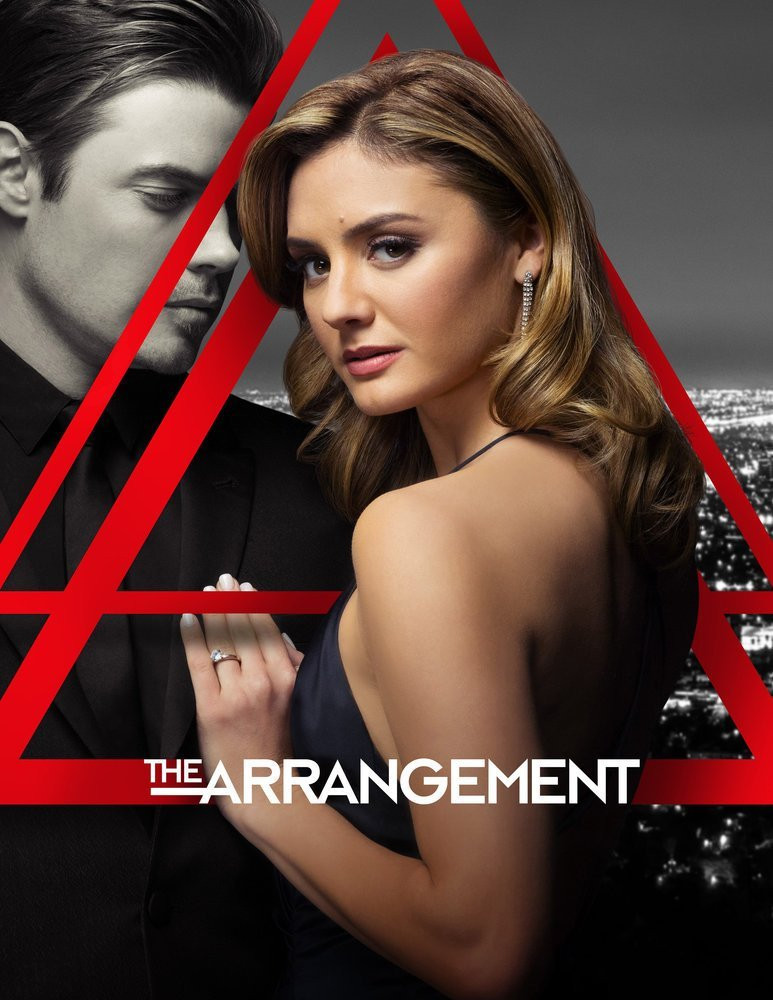 THE ARRANGEMENT | E!