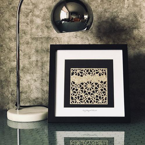 Hajj/Umrah Mubarak Gift Frame