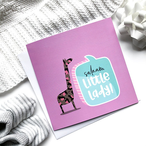 New Baby Cards Multipack