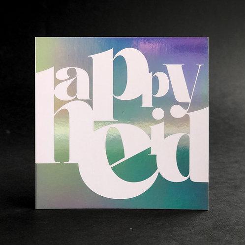 Luxury Foiled Greeting Card | Happy Eid