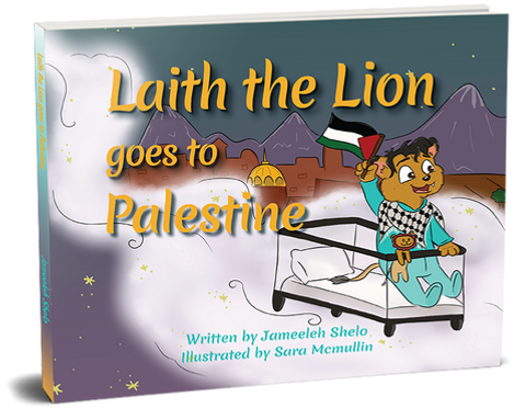 laiththelion3dbook_1_edited.png