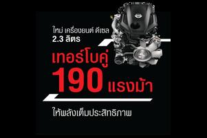 Engine-1500x1000.png.ximg.l_8_m.smart.pn