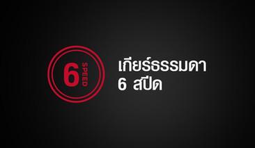 04-Performance-01-1200x700.jpg.ximg.l_12_m.smart.jpg