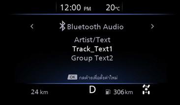 04-Bluetooth-Audio.jpg.ximg.l_12_m.smart