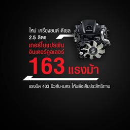 Engine-03-1350x1350.png.ximg.l_full_m.smart.png