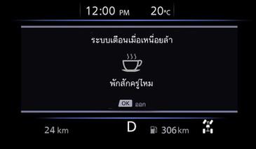 03-Intelligent-Driver-Alertness.jpg.ximg