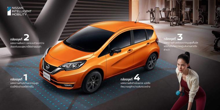 New-Nissan-Note-IAVM.jpg.ximg.l_full_m.s
