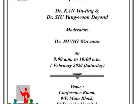 Neuro-radiology Meeting Feb 2020