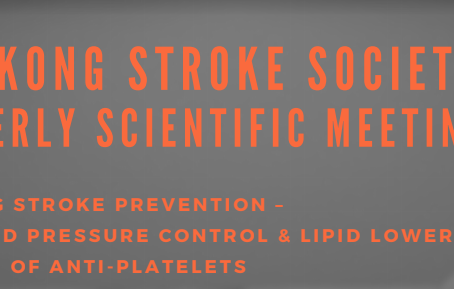 Events outside HKNS:  Hong Kong Stroke Society Quarterly Scientific Meeting 17 Apr 2021 (Zoom)