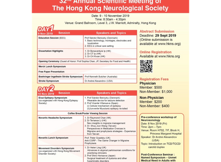 Events outside HKNS: Free registration for 2019 ASM of the Hong Kong NEUROLOGICAL Society