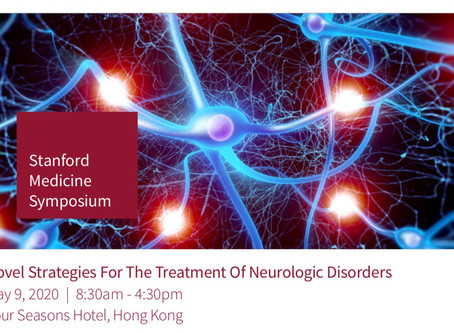 Events outside HKNS: Standford Neuroscience Symposium 2020 May 9