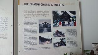 Inside Changi Museum