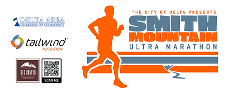 Smith Mountain Ultra Marathon