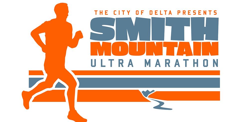 Smith Mountain Ultra Marathon