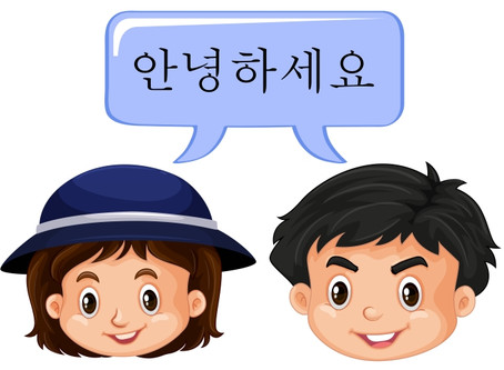 What to Consider When Comparing Korean Translation Services