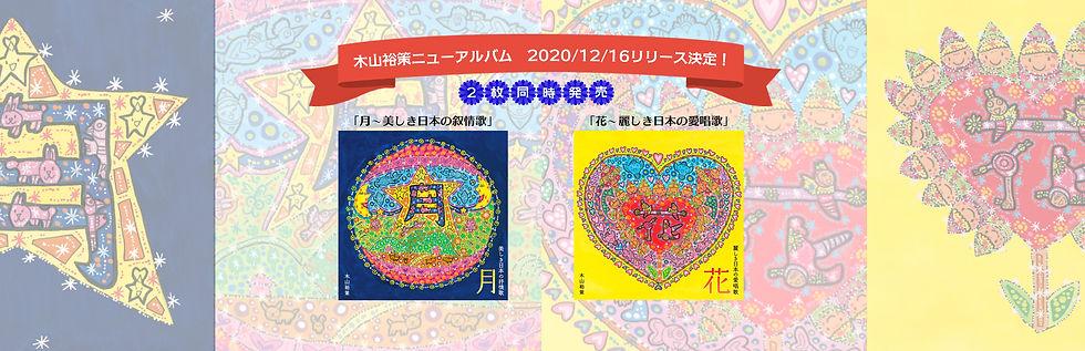 オンライン(トップ).jpg