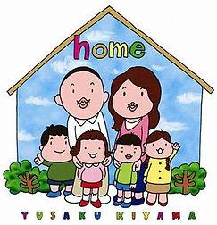 1 home.jpg