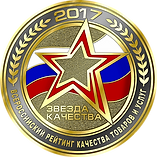 звезда.png