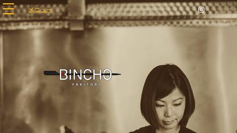 Bincho Yakitori