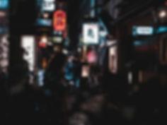 yakitori 1.jpg