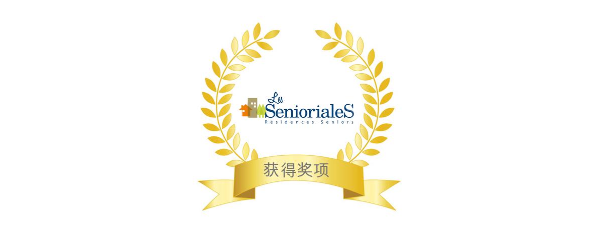 recompense senioradom3