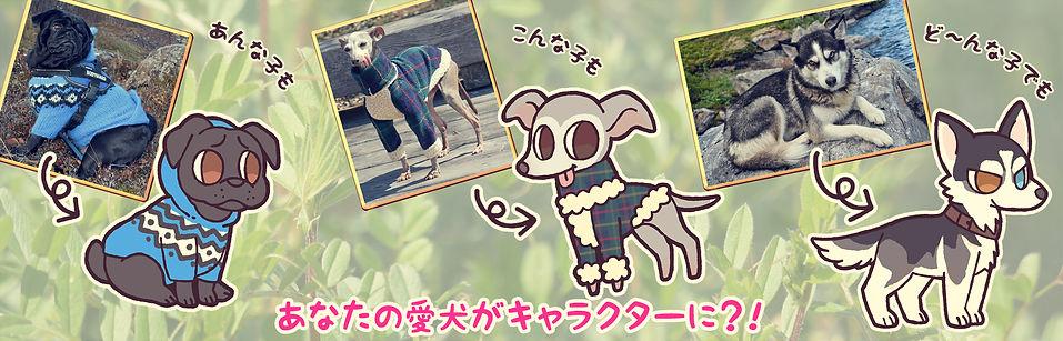 dogsample1.jpg