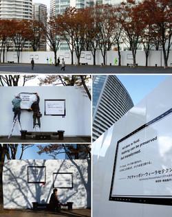 横浜美術館「アーティストの言葉たち展」