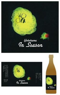 芸術麦酒ラベルデザイン&ネーミングコンペ2009