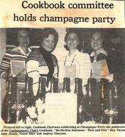 ChampagneParty.jpeg