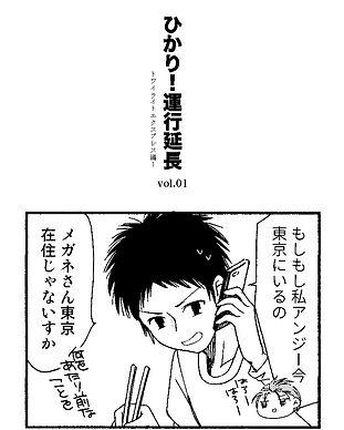 01_001.jpg