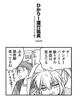 file_001.jpg