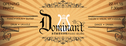 Dominant Music Studio